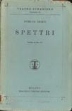 Spettri