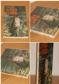 LA PESCA AL LANCIO, guida allo spinning, Giandomenico Bocchi, Editoriale Olimpia, Prima edizione Marzo 1981.