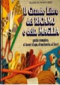 Un filo d'olio con le illustrazioni di Franco Testa