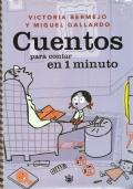 Cuentos para contar en 1 minuto (SPAGNOLO – ESPANOL – BAMBINI)