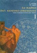 Strumenti per l'italiano - Riflessione sulla lingua