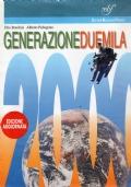Generazioneduemila (generazione duemila 2000)