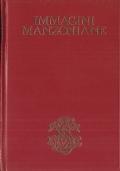 Immagini manzoniane: immagini della vita e dei tempi di Alessandro Manzoni raccolte e illustrate da Marino Parenti