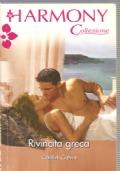 RIVINCITA GRECA - OFFERTA 4X3