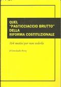 IL PROVVEDIMENTO AMMINISTRATIVO. Quarta edizione interamente rifatta [ Milano, dott.A.Giuffrè editore 1972 ].