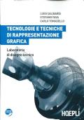Tecnologie e tecniche di rappresentazione grafica - Laboratorio di disegno tecnico
