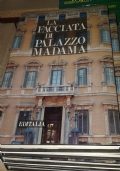 Storia, progetti e parole su Napoli. Scritti brevi (1979-1996)