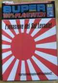 SUPER CONSOLE PLAYSTATION annata 1997 completa  11 numeri dal 33 al 43