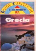 GRECIA Guide Turistiche
