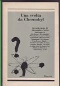 ANNUARIO DEGLI ATTORI  , ATTRICI , GIOVANI INTERPRETI 1994 - 95
