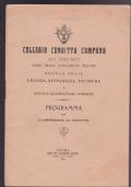 IL PALASCIANO RIVISTA MEDICO CHIRURGICA DI TERRA DI LAVORO ANNO 1978 VOL. III N° 1