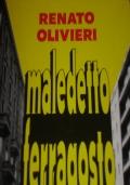Maledetto Ferragosto - Commissario Ambrosio - Oscar Gialli Mondadori n.269 - 1°Edizione - (IN OMAGGIO CON L'ACQUISTO DI UN ALTRO LIBRO)