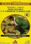 LA TORRE DEGLI SCARLATTI (IL GIALLO MONDADORI N. 3159)