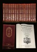 DIDEROT D'ALEMBERT ENCYCLOPEDIE 18 volumi 1751 - ristampa Franco Maria Ricci 1970