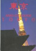 ANA'S CITY GUIDE TOKYO
