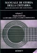 manuale di storia della chitarra volume 1