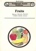 Fruits: mango, banana, papaya, grape, guava, jamun (Eugenia sp.) INGLESE – ENGLISH – MEDICINA FAMILIARE TRADIZIONALE – INDIA – SALUTE – ERBE – MEDICINA – FITOTERAPIA – AYURVEDA – PIANTE – FRUTTI – FRUTTA
