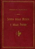 la storia della musica e della poesia