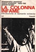 LA COLONNA INFAME - INTRODUZIONE DI LEONARDO SCIASCIA