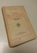 Guida d'Italia del Touring Club Italiano: L'Italia Meridionale terzo volume(Campania, Basilicata e Calabria)