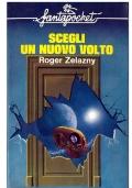 Signore dei sogni, La pista dell'orrore, Metamorfosi cosmica, Morire a Italbar - MONDADORI I Massimi della Fantascienza n. 18