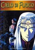GIU' NEI VECCHI MONDI - Fanucci Futuro Biblioteca di Fantascienza n. 12
