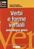 Verbi e forme verbali difficili o irregolari della lingua greca