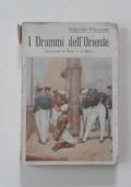 IL MIO ROMANZO Anno IV  DAL N°153 al 190 - 38 fascicoli della rivista