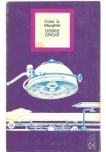 CODICE CINQUE - CDE Club degli Editori Un Libro al Mese n. N7