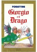 GIORGIO E IL DRAGO - BUM / Biblioteca Umoristica Mondadori