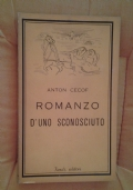 ROMANZO D� UNO SCONOSCIUTO