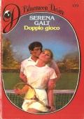 Per ogni stella un desiderio (Bluemoon Desire 161) 1985 - OMAGGIO