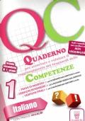 Quaderno per accertare e valutare il raggiungimento dei traguardi delle competenze 1