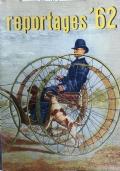 I cantaglorie. Una storia calda e ribalda della stampa sportiva