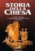 STORIA DELLA CHIESA (1648 - 1789)