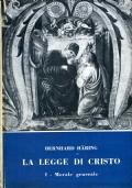 Antologia Della Critica Letteraria. Volume 1: dalle origini alla fine del Trecento