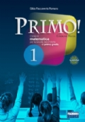PRIMO! 1