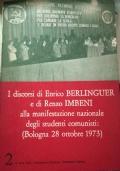 I discorsi di Enrico Berlinguer e di Renzo Imbeni alla manifestazione nazionale degli studenti comunisti: (Bologna 28 Ottobre 1973)