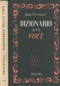 Dizionario simultaneo in 5 lingue