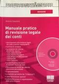 MANUALE PRATICO DI REVISIONE LEGALE DEI CONTI