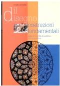 IL DISEGNO (4 volumi): Costruzioni fondamentali + Eserciziario + Vedere e rappresentare + L'architettura del moderno