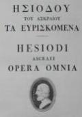 ΗΣΙΟΔΟΙ ΤΟΥ ΑΣΚΡΑΙΟΥ ΤΑ ΕΥΡΙΣΚΟΜΕΝΑ. Hesiodi Ascraei opera omnia. Unito a: Hesiodi opera omnia latin