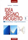 IDEA SEGNO PROGETTO VOLUME 1-2-3