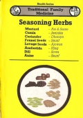 Seasoning Herbs:  Mustard, Cumin, Coriander, Fennel seeds, Lovage Seeds, Asafoetida, Dill, Anise (INGLESE – ENGLISH – MEDICINA FAMILIARE TRADIZIONALE – INDIA – SALUTE – ERBE – MEDICINA – FITOTERAPIA – AYURVEDA – PIANTE)