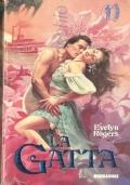 Fuochi della savana (I tascabili rosa di Grand Hotel) ROMANZI ROSA – FREDERIQUE ALLISSON