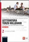 LETTERATURA TERZO MILLENNIO 2 - EDIZIONE ROSSA
