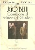 Corruzione al Palazzo di Giustizia (TEATRO – LETTERATURA DRAMMATICA ITALIANA – UGO BETTI)