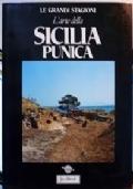 L'arte della Sicilia punica