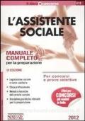 L'ASSISTENTE SOCIALE - Manuale completo per la preparazione