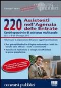 220 Assistenti nell'Agenzia delle Entrate